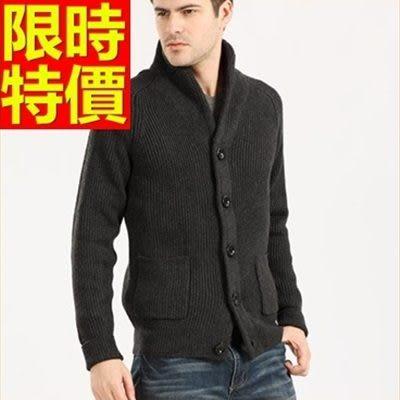 男款美麗諾羊毛外套毛衣-必敗加厚立領男開襟針織衫2色64k43【巴黎精品】