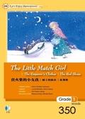 (二手書)賣火柴的小女孩The Little Match Girl(25K軟皮精裝+1CD)