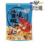KAKA醬燒蝦餅-和風原味(40g/包)*2包 【合迷雅好物超級商城】 -02