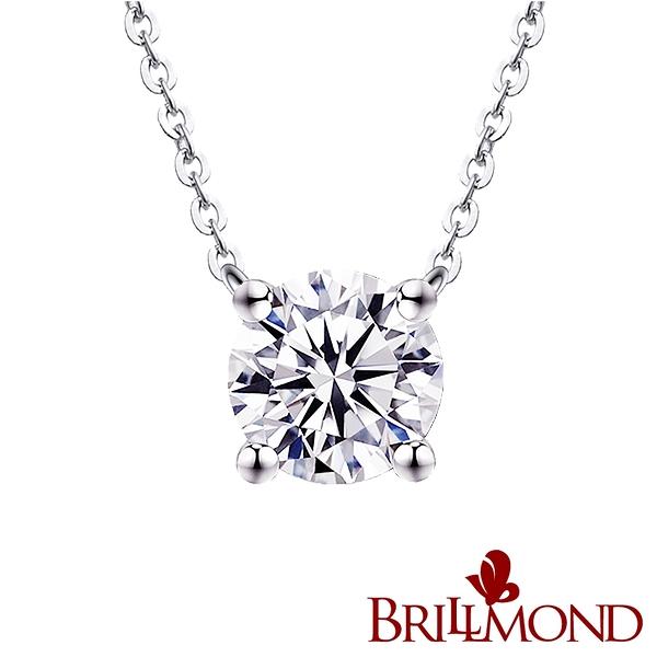 鑽石項鍊 【BRILLMOND JEWELRY】典雅四爪20分鑽石套鍊(F/SI1 八心八箭 18K白金台)