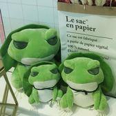 澳捷爾旅行青蛙公仔毛絨玩具娃娃抱枕玩偶七夕情人節送女朋友禮物igo 韓風物語