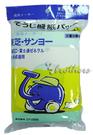 東芝/三洋/NEC/富士通吸塵器紙袋 0326 適用:VPF-5E /VPF5E / VC-D400/VC-DP500/VC-SP550/VC-MP500