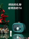 USB加濕器tv迷你usb加濕器小型空調房家用靜音臥室空氣凈化車載香薰 芊墨左岸