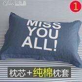 枕頭 枕頭成人可愛單人軟枕芯宿舍床「七色堇」YXS
