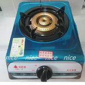 全新品-和家牌KG-8/ kg260傳統式全不鏽鋼安全單口爐/台灣製造/溫控安全設計