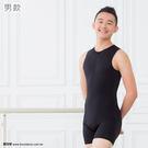 *╮寶琦華Bourdance╭*專業瑜珈韻律芭蕾☆成人芭蕾舞衣★背心連身短褲(男)【10170006】