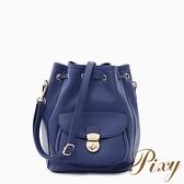 Pixy 硬派甜美後背包桶包 寶石藍