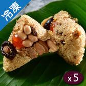 南門市場立家-北部台灣粽5粒/包x5【愛買冷凍】