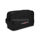 Nike 手拿包 Traveling Storage Bag 黑 白 男女款 喬丹 旅行收納包 運動休閒 【ACS】 JD2043018AD-001