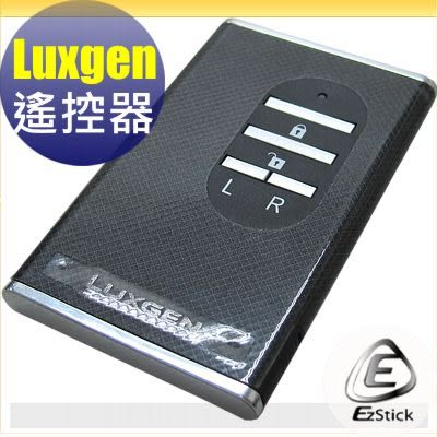 【EZstick】Luxgen 遙控器 專用 二代透氣透明機身保護貼(二入裝)DIY 包膜