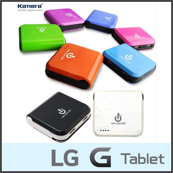 ★佳美能 PB-L5200行動電源/5200mAh/LG G Tablet 7.0/8.0 V480/V490/8.3 V500/10.1 V700