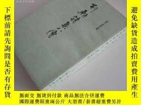 二手書博民逛書店罕見列朝詩集小傳(1983年1印)14403 錢謙益 上海古籍