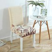 連體 家用辦公餐廳 簡約餐椅凳子椅子套  JL954『科炫3C』