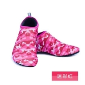 男女赤足軟鞋浮潛鞋潛水沙灘鞋防滑跑步機鞋沙灘襪兒童涉水游泳鞋 黛尼時尚精品