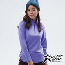 PolarStar 女 立領保暖長袖上衣『淺紫藍』 P18262 戶外│休閒│排汗│透氣│機能│保暖│高領│家居