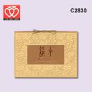 百美 C2830 邀請卡 50張 / 包