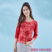 RED HOUSE-蕾赫斯-雙色花朵針織上衣(紅色)
