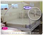 蒙古包˙防蚊系列【好夢簾簾】米色*╮☆感恩特賣限量款(5*6.2尺專用)