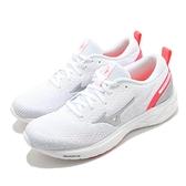 Mizuno 慢跑鞋 Wave Revolt 白 粉 銀 女鞋 路跑 基本款 入門款【ACS】 J1GD2081-06