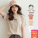 0225 這款的棉質非常柔軟超舒適~讓妳穿上就會想包色喔!Mr.shi好萌好搭好好穿~