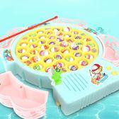寶寶釣魚玩具 嬰兒童釣魚益智小孩玩具 男孩女磁性電動1-2-3周歲 卡布奇诺igo