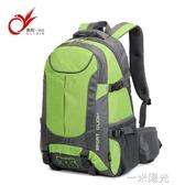 後背包2020年新款大容量女戶外旅行背包男行李休閒旅游輕便登山包 雙十一全館免運