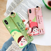 牛油果卡通腕帶軟殼 iPhone Xs Max 手機殼 蘋果 X xr 7 8 6 6S Plus 全包 防摔 支架 ins 可爱女孩 手機套