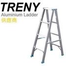 [家事達] 寶島 4階鋁製輕型梯 -4尺...