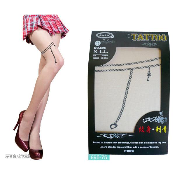【出清特價】日本街頭超高人氣  愛心鎖鍊 透膚刺青褲襪   S-LL    【小紅帽美妝】