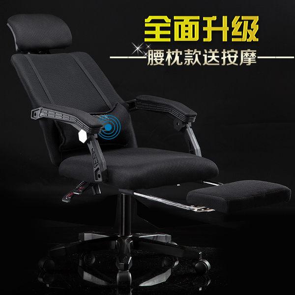 電腦椅 家用電競椅可躺辦公椅網布椅子人體工學椅升降轉椅職員椅 BLNZ