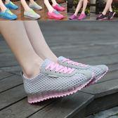 夏季女軟底網布增高透氣跑步鞋PLL4818【3C環球數位館】