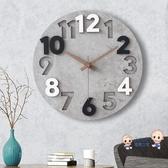 掛鐘 簡約現代家用鐘錶牆上藝術靜音大氣輕奢掛鐘客廳時尚掛錶創意時鐘T 2色 雙12提前購