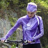 夏季長袖騎行服女套裝山地車公路自行車騎行裝備【步行者戶外生活館】