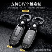 多功能汽車鑰匙扣男腰掛USB打火機個性定制刻字掛件圈環創意禮品 全館免運