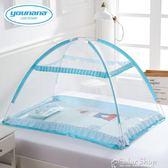 嬰兒蚊帳罩寶寶蚊帳新生兒童小孩bb床防蚊罩蒙古包無底可折疊通用color shop YYP