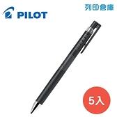 PILOT 百樂 LJP-20S4-B 黑色 0.4 超級果汁筆 5入/盒