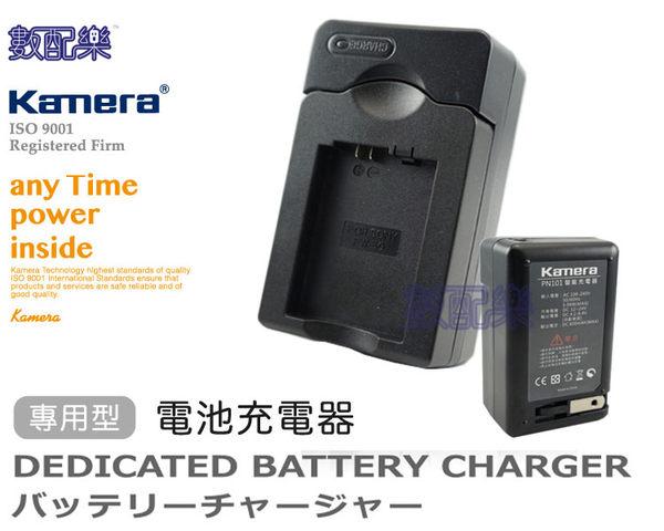 *數配樂*Kamera OLYMPUS 鋰電池 BLN1 BLN-1 專用快速充電器 EM5 EM1 EP5
