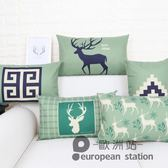 抱枕/腰枕靠墊腰靠枕沙發座椅子護腰墊背長方形客廳簡約現代「歐洲站」