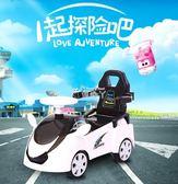 滑步車 兒童電動扭扭車四輪1-3-2歲男 女寶寶嬰幼可坐男孩玩具滑行溜溜車igo 俏腳丫