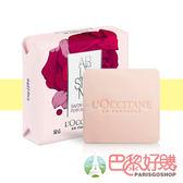 法國專櫃 現貨 歐舒丹 亞爾緞帶香氛皂 50G L'OCCITANE【巴黎好購】OCT1705002