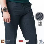 【NST Jeans】灰藍織紋 夏薄款 斜口袋精品休閒男褲-中腰直筒 397(66633) 大尺碼至40腰