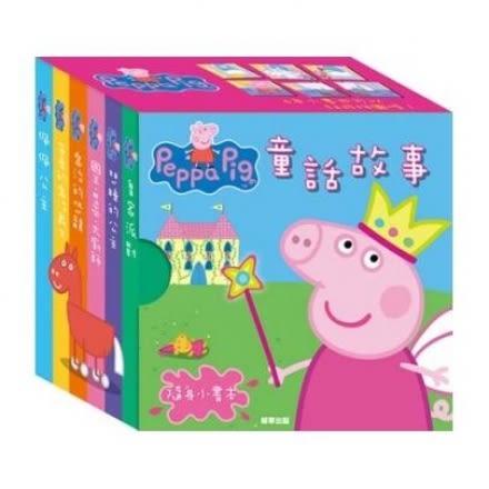 粉紅豬小妹 童話故事 隨身小書本 -根華 (購潮8)