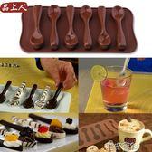 巧克力勺子矽膠模具冰塊冰模DIY果凍布丁蛋糕烘焙餅幹模具 港仔會社