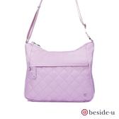 beside u BNUO 菱格紋彎月造型防潑水側背包 – 粉紅色粉紫色 原廠公司貨