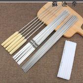 不銹鋼燒烤簽子烤針家用配件工具