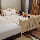 實木兒童床帶護欄小床單人床男孩女孩公主床小孩床加寬拼接床大床