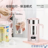 110v伏旅行養生壺出口美國日本多功能煮茶壺多功能便攜式小家電 MKS快速出貨