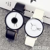 手錶ins學院風韓版簡約氣質創意個性潮流概念防水男女中學生情侶手錶 衣間迷你屋
