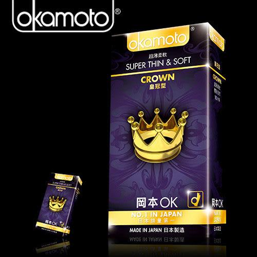 情趣用品-熱銷商品 保險套【ViVi情趣】保險套 避孕套Okamoto岡本-皇冠型衛生套(10入裝)