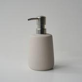 奧利陶瓷乳液罐 灰